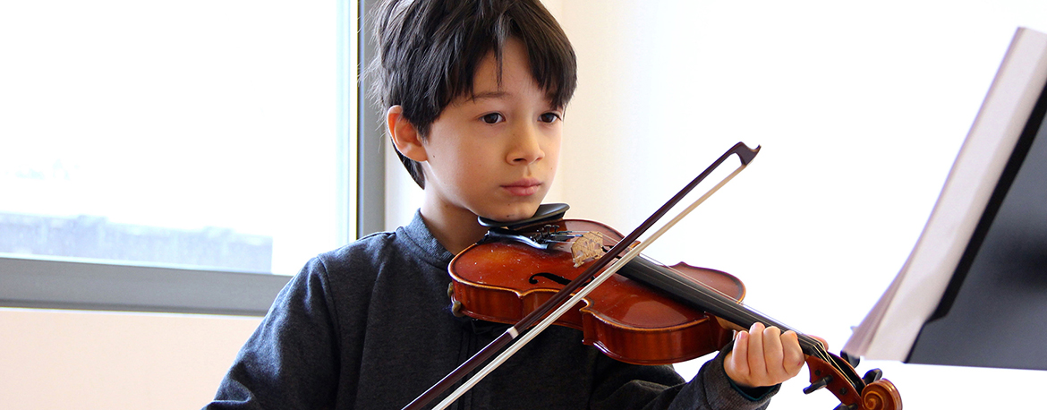 introduction_violon_4_6_ans.jpg